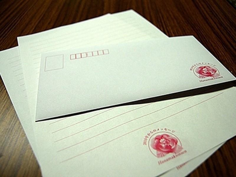 手紙600-450DSC_0810-thumb