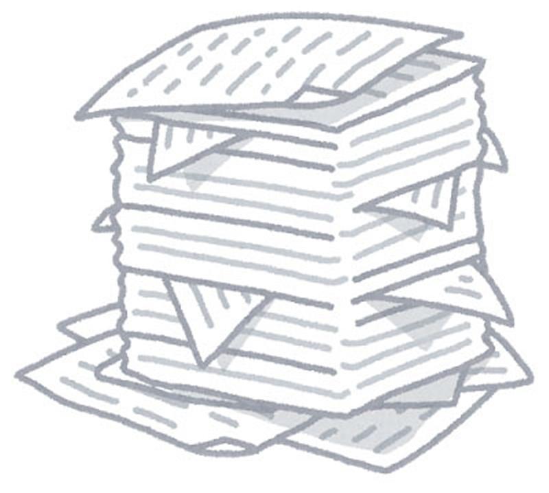 free-illustration-syorui-yamadumi-irasutoya