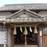 宝くじのご利益がある神社といえば佐賀県の宝当神社