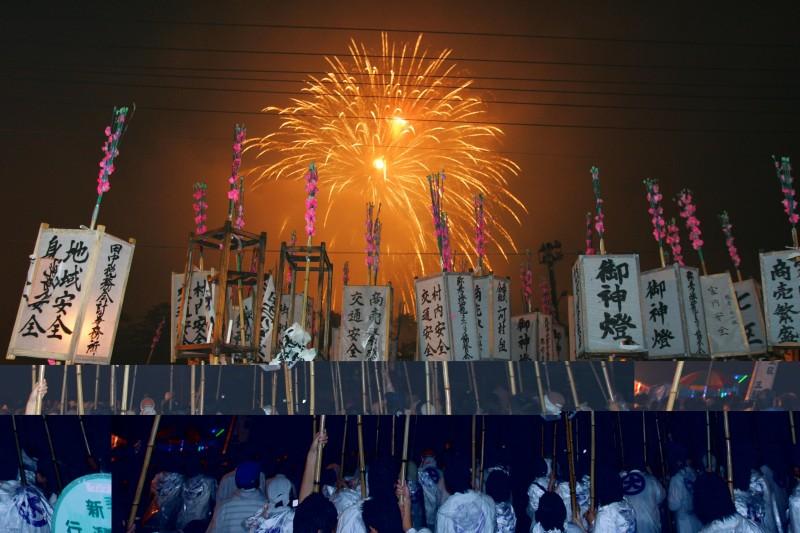 syoudengaku2