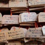【パワースポット】日本でただ一つ!「髪」を守る神様を祀る神社【京都府,京都市 御髪神社】