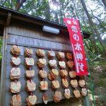 【パワースポット】若い女の子に大人気の恋愛成就スポット【愛知県,知多郡,恋の水神社】