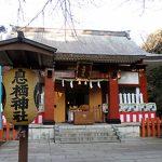 【パワースポット】霊水が湧く神聖スポット【茨城県,神栖市,息栖神社】