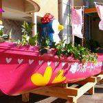【パワースポット】ジンクスを打ち破った恋愛成就の都市伝説スポット【愛知県,名古屋市,東山動物園 ボート乗り場】