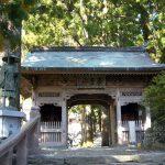 【パワースポット】八十八箇所最大の難所【徳島県,名西群,焼山寺】