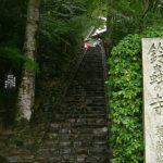 【パワースポット】一年中鈴虫の音色が聞けるスポット【京都府,京都市 鈴虫寺】