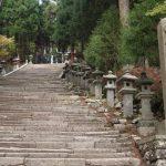 【パワースポット】石段を登れば出世できる!?【東京都,港区 愛宕神社】