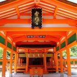 【パワースポット】龍のパワーをいただける神聖な場所【福岡県,福岡市,香椎宮】