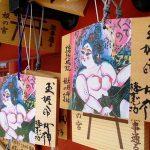 【パワースポット】女性のシンボルを安置 安産ならここ!【愛知県,犬山市,大縣神社】