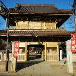 【パワースポット】不動明王の力強さを伝える大寺院【埼玉県,加須市,総願寺】