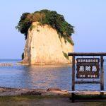 【パワースポット】大人気恋愛成就スポット【石川県,能登町,恋路海岸】