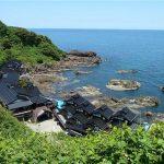【パワースポット】日本の三大パワースポットの一つ!【石川県,珠洲市,珠洲岬】