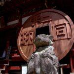 【パワースポット】ビックリするぐらいの金運のご利益【埼玉県,秩父市,和銅遺跡】