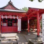 【パワースポット】ハートの数が世界一の神社!?【福岡県,筑後市,恋木神社】
