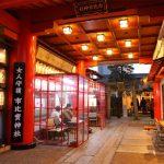 【パワースポット】女性を守る神社【京都府,京都市,市比賣神社】