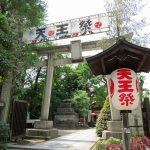 【パワースポット】「スサノオノオオミカミ」にゆかりのある神社【東京都,荒川区 素戔雄神社】