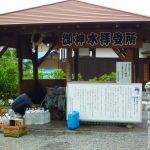 【パワースポット】名水百選にもなる清くおいしい水が湧く聖地【滋賀県,米原市,泉神社の湧水】
