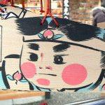 【パワースポット】桃太郎伝説の舞台【岡山県,岡山市,吉備津神社】