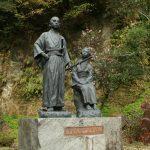 【パワースポット】坂本龍馬も訪れた地【鹿児島県,霧島市,霧島神宮】