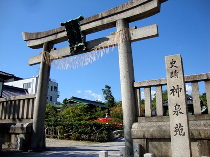 shinsenen1