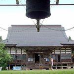 【パワースポット】商売繁盛にご利益がある佐渡のお寺 【新潟県,佐渡市,多聞寺】