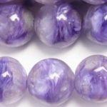 癒しと浄化に優れた貴重な淡い青紫色のパワーストーン