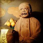 【パワースポット】一寸先は真っ暗闇。都会の喧騒が嘘の様な霊場【東京都,世田谷区,玉川大師 地下霊場】
