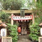 【パワースポット】東京のど真ん中の奇跡のパワー【東京都,中央区,小網神社】