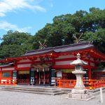 【パワースポット】鮮やかな朱色の社殿は必見です!【和歌山県,新宮市,熊野速玉大社】