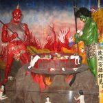 【パワースポット】地獄の様子をジオラマで再現!クオリティも抜群です【静岡県,伊豆市,伊豆極楽園】