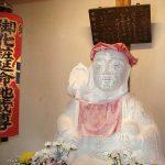 【パワースポット】美白、美人祈願が出来る数少ないスポット【東京都,港区おしろい地蔵】
