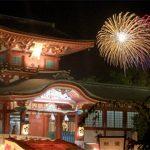 【パワースポット】日本最大級の天神さま【北海道,防府市,防府天満宮】