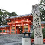 【パワースポット】祇園さんの相性で知られる美しい神社【京都府,京都市,八坂神社】