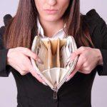お財布の中をスッキリさせれば金運アップ!