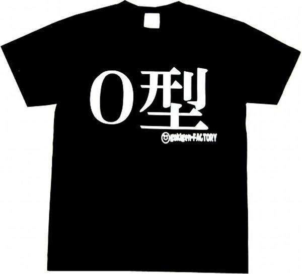 ORT-19023_BK_1