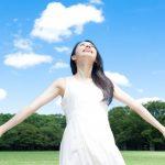 【開運】シンプルにストレス解消して全体運アップ!