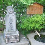 長野県にあるぴんころ地蔵の開運効果が凄いと話題に!