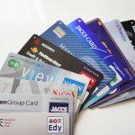【風水・金運】クレジットカードは財布に入れない方が良い?!