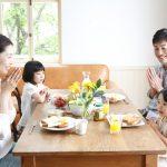 【開運・食事】運気がぐんぐん上がる食べ物とは?!