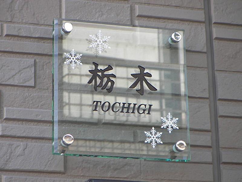 090915tochigi_sgl_1