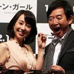 【風水・金運】石田純一さんのお金習慣を見習いましょう♪