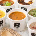 スープストックトーキョー スープ