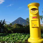 黄色いポストで開運を(〃ω〃)