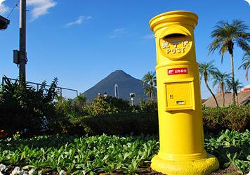 幸せを届ける黄色いポスト