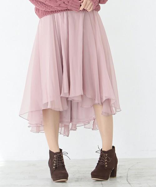 ヘムスカート