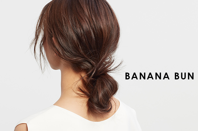 バナナバン