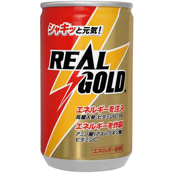 コカ・コーラ ,リアルゴールド,勝負運,開運,ドリンク