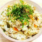 ひき肉と野菜の「茶葉ご飯」家庭運を意識。