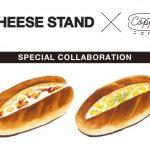 「ニコパン」とチーズ専門店がコラボ。全体運を意識