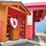 駅全体がピンク色!? 縁結びのパワースポット「恋山形駅」